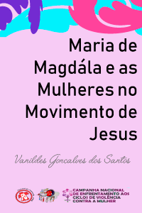 magdala-vertical